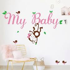 Personalized Nursery Wall Decals Handmade Custom Birds Monkey With Personalized Baby Name