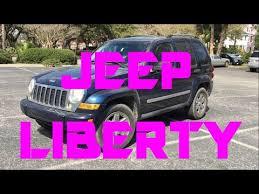 2005 jeep reviews clueless reviews 2005 jeep liberty gfcar