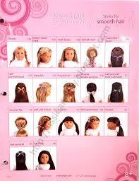 lissie u0026 lilly ag salon hairstyles