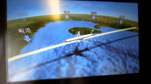 Cathay Pacific Route Map by Cathay Pacific Cx 759 Hkg To Sin Route Map Youtube