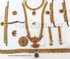 bharatanatyam jewellery set http www vadaamalar indian