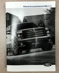 2013 ford f 150 owners manual ford 0811387017181 amazon com books