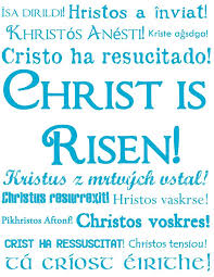 Easter Decorations Christian by 25 Best Christ Is Risen Ideas On Pinterest Church Decorations