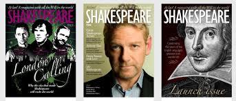 shakespeare magazine urgently needs help