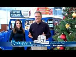 gateway ford greeneville tennessee year end sales event at gateway ford lincoln mazda
