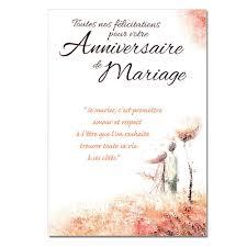 mots de f licitation pour un mariage carte de félicitation mariage personnalisé ia81 jornalagora