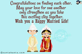 wedding wishes in wedding wishes sms