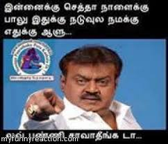 Shocking Meme - vijayakanth funny dialogue image for fb comments meme fb comment image