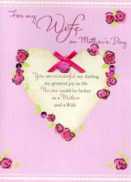 mothers day cards to my on s day card cards kates