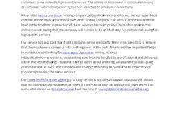 25 job aplication cover letter jobapplicationcoverletternet voted