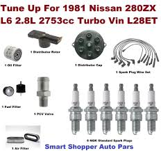 nissan altima fuel filter tune up kit for 1981 nissan 280zx spark plug wire set air oil