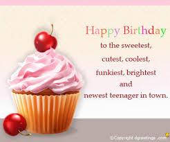 Birthday Invitation Card Sample Wording 21 Teen Birthday Invitations Inspire Design Cards Birthday