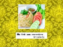 la cuisine du web la cuisine thaïe