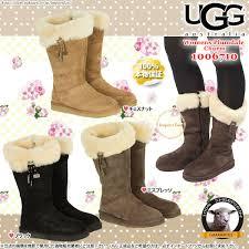 womens ugg australia brown plumdale charm boots 楽天市場 ugg アグ正規品 プラムデール チャーム ムートンブーツ