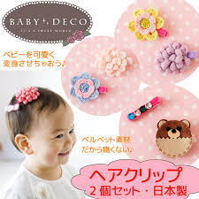 baby hair clip moca rakuten global market baby hair baby deco