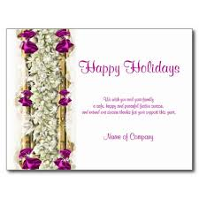 card greetings business sxmrhino