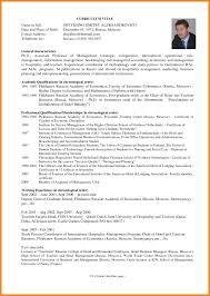 resume sle for high graduate philippines earthquake sle resume for nursing application hvac cover letter