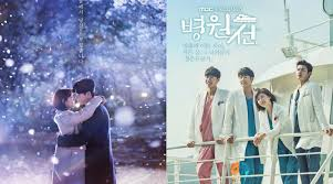 While You Were Sleeping While You Were Sleeping Unseats Hospital Ship From Top Spot In
