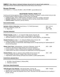How Long Should My Resume Be How Long Should My Resume Be