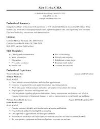 Medical Assistant Resume Template Free Medical Assistant Resume Sample Resumelift Com Examples Image