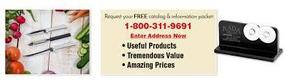 Cutco Business Cards Cutlery Fundraisers Fundraising Basics Radacutlery Com