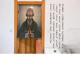 chambre de moine chinois bouddhiste humeur moine japonais rideau de toilette