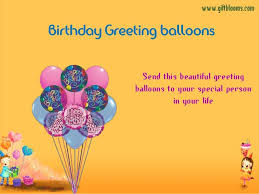 send this beautifull greeting balloons awesome birthday gift ideas 2013
