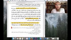 Seeking Ep 1 Ep 1 Etiquette Of Seeking Knowledge Knowledge Is Worship