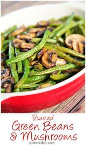 best 25 thanksgiving green beans ideas on fresh green