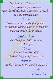 Marathi Wedding Invitation Cards Hindu Wedding Card Wordings In Marathi U2013 Mini Bridal