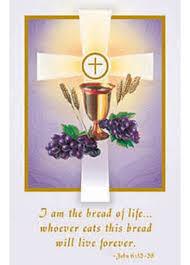 holy family catholic sacraments
