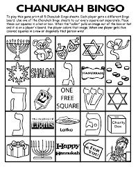 hanukkah bingo chanukah bingo board no 4 crayola co uk