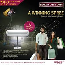 Home Design Credit Card by Silkbank Credit Cards Home Facebook