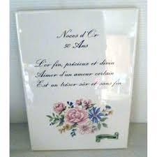 cadeaux anniversaire de mariage idee cadeau 50 ans de mariage 15 idees cadeaux anniversaire de