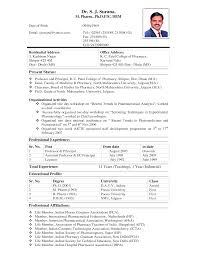 hospital pharmacist resume sample is biodata and resume the same free resume example and writing bio data resume sample resume bio data biodata format in word