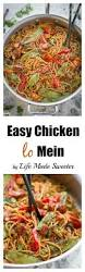 Chinese Main Dishes Easy - chicken lo mein with vegetables recipe noodle dishes and food