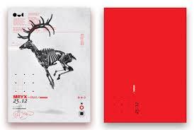 best cool christmas card design dazzling christmas inspiring