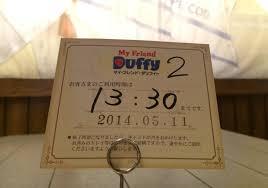 cape cod cook off review at tokyo disneysea tdr explorer