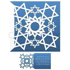 invitation envelope template of jewish star of david for laser