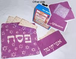 afikomen cover silk matzah cover and afikomen bag mishkan shalom