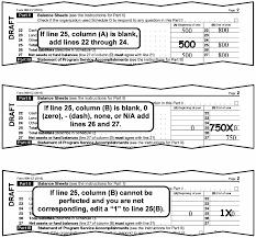 3 11 12 exempt organization returns internal revenue service