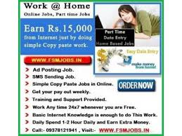 dainik jagran news 10 best from home no investment