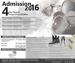 58393bca45569b016c49e9a2 admission ad 2 jpg