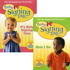 signing time baby sign language shower gift set harris