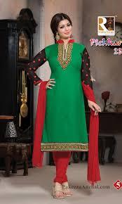 pichkari vol 2 churidar salwar suits catalog wholesale dress