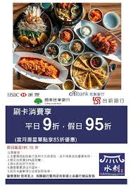 cuisiner pois cass駸 水剌光復店 surah cuisine 韩国餐馆 台北市 96 条点评 44