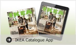 order ikea catalog ikea catalogue brochures and apps ikea