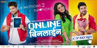 online binline new marathi movie download online binline