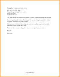 Example Of Cover Letter For Teaching by Resume Cover Letter Sample For English Teacher Harvard Format