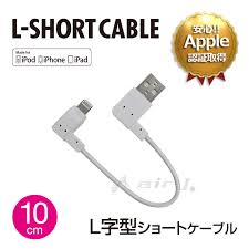 l with usb charger airs japan rakuten global market iphone6 iphone6 plus iphone5s